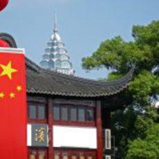 Detalle de la ciudad de Shanghái