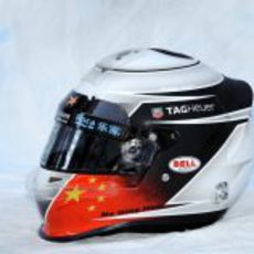 Casco de Ma Qing Hua para 2012