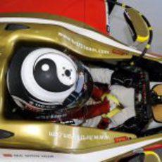 Detalle del casco de Ma Qing Hua