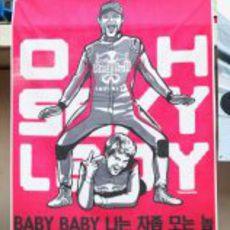 'Gangnam Style' protagonizado por Webber y Vettel en Corea