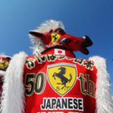 Ferrari muy presente en el circuito de Suzuka