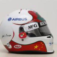 Segundo lteral del nuevo casco de Ma Qing Hua