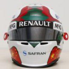 Frontal del nuevo casco de Ma Qing Hua