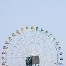 Gran Premio de Japón 2009: Clasificación