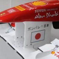 Ferrari apoya a las víctimas de Japón
