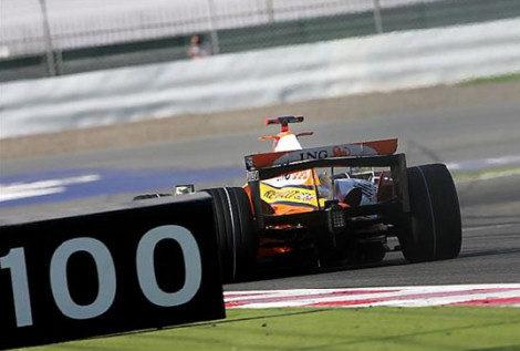 Imágenes del Gran Premio de Bahrein 2007