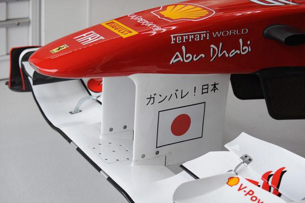Los equipos rinden homenaje a las víctimas de Japón 001_small