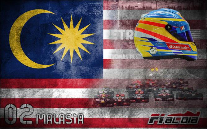 Cartel anunciador del GP de Malasia 2012