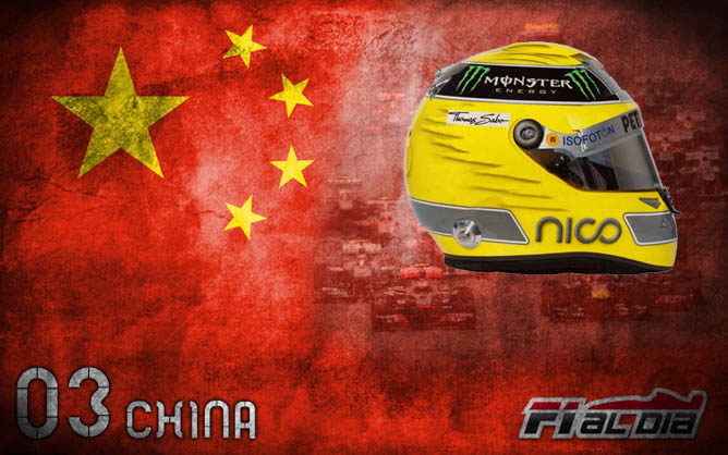 Cartel anunciador del GP de China