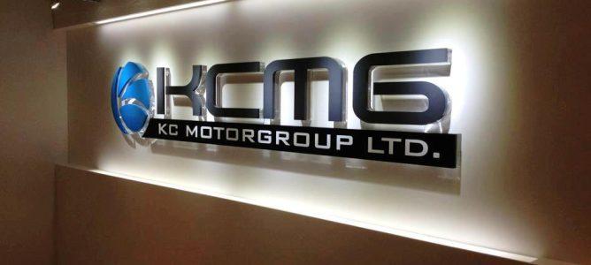 KCMG busca convertirse en el primer equipo chino de la F1