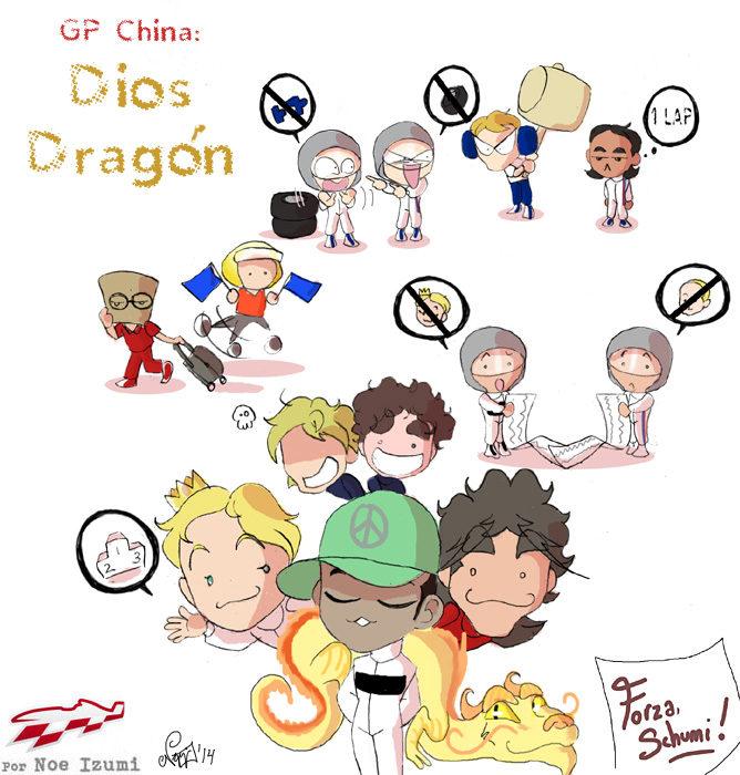 Los Chibis (136): Dios Dragón