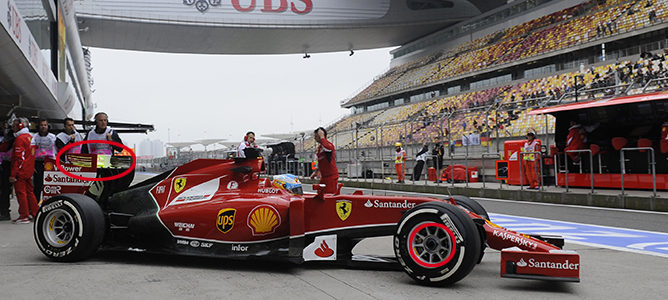 Análisis técnico del GP de China 2014