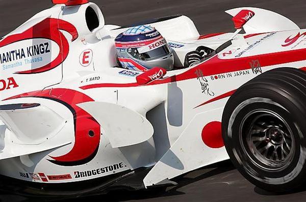 """Davidson: """"La F1 es para gente con dinero"""" 001_small"""