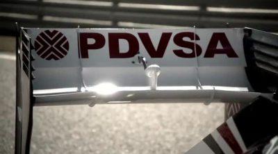 Valtteri Bottas analiza un Fórmula 1 (1/5): el DRS