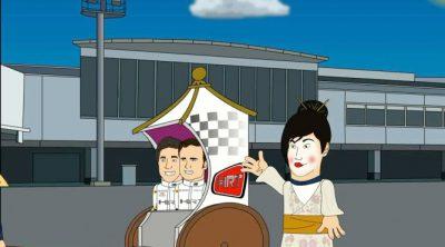 HRToons: GP de Japón 2011
